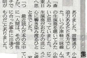 2012.4.vol2_ (1)