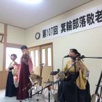 箕輪部落敬老会にて演奏(瀬戸内)