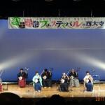西大寺郷土芸能フェスティバルにて演奏(岡山)