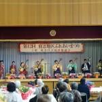 「鹿忍ふれあい祭り」にて演奏(瀬戸内)
