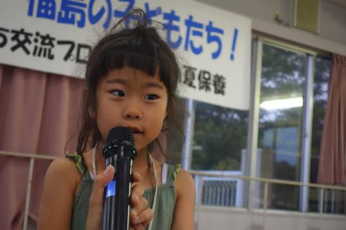 みんなにありがと〜が言いたい!と福島の女の子そらちゃん。
