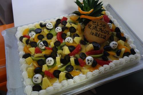 竜二のスペシャルサプライズ!特大ケーキ!