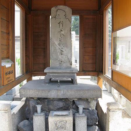 大阪超願寺にある竹本義太夫の墓