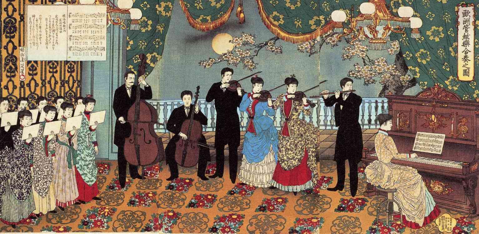 明治初期に始まった本格的な西洋音楽の流入