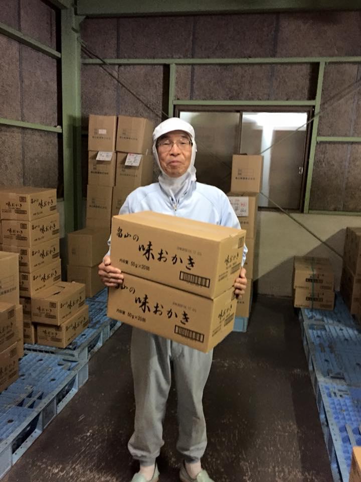 畠山製菓さんからはいつも子どもたちのおやつを寄付していただいてます。