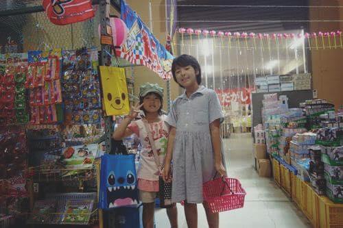 毎年福島の子どもたちやスタッフを招待してくださいます。ありがとうございます!