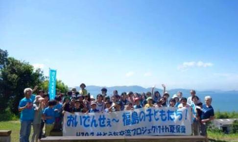 10日間お世話になった宿泊施設、啓明学院前島キャンプの祈りの丘で集合写真。