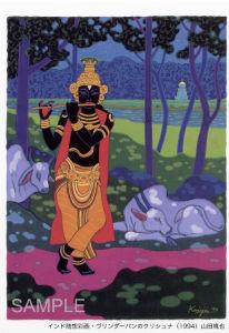 1994インド随想彩画3