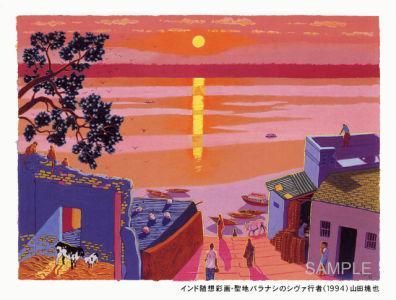 1994インド随想彩画6