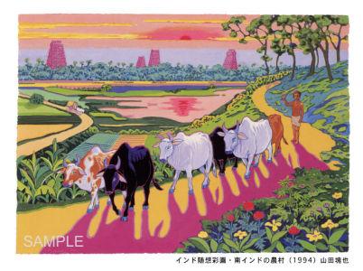 1994インド随想彩画7