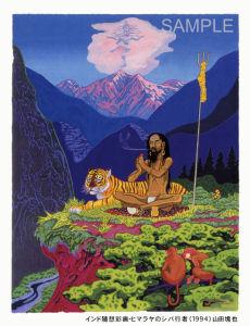 1994インド随想画21