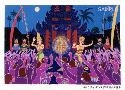 1995 バリ ケチャダンス