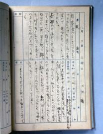 梅北トミ子さんの日記