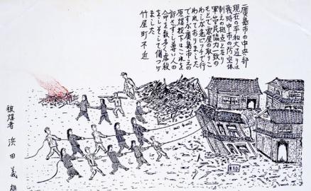 建物疎開作業の様子(濱田義雄氏 所蔵/広島平和記念資料館)